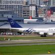 中華航空 B747スカイチーム塗装機 FUK