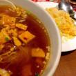 麻婆豆腐麺セットを頂きました。 at 南国亭 神谷町駅前店