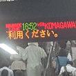 JR小回り-第4弾 『松戸⇒西船橋 ¥310[第2回目]』(水戸線、八高線)