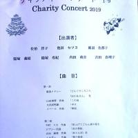コンサートのお知らせ!