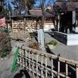 亀八招福稲荷神社