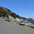 筑波山地の縦走🚲