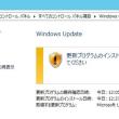 Windows Server2012 、Windows Server2012R2 に6月のマンスリー品質ロールアップのプレビュー(KB4284852,KB4284863)が配信されていました。