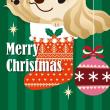 Merry Christmas(^O^)/