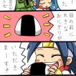 ケリ姫 漫画1