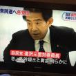 高枝切り事案に於いて、市税300万円位を、伊藤玄二郎の為に提供した松尾市長が、健康保険の額で、私に復讐をしてきました。