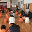 庄内町立第1幼稚園で講座