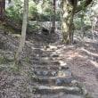 石山観音公園 (No 1737)