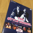 the  style council/LIVE AT FULL HOUSE ROCK SHOW(DVD)