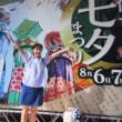 仙台、私の夏物語。