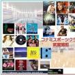 2017 HIPHOPPY! -1224 Club Studio Konami-
