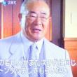 72年前の広島原爆の被爆者・・・プロ野球・・・不世出の大打者・・・張本 勲