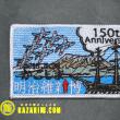 かごしま明治維新150年記念ブルーインパルスワッペン通信販売させていただきます