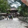 20人で、滋賀の甲賀へサイクリングに行きました・・・空に近い週末/今井美樹