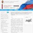 米国のCIA情報で、ロシアがテロを阻止!
