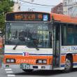東海O 765