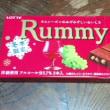 冬のチョコレート