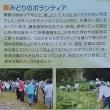鎌倉 自然の風光と、豊かな文化財を後世に@ナショナル・トラスト