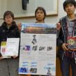 【2015関東】表彰-ベスト・プレゼンテーション賞(レスキュー・セカンダリ)