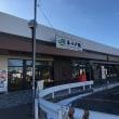 2719)師走の南部津軽 6景目(八戸駅→本八戸駅)
