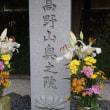 秋の特別公開。「東寺」の宝物館で公開中の「千手観音立像」などを見学