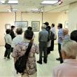 今日は「50周年記念宝和洋画会作品展」搬出日です