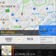 埼玉市消防局と埼玉県警と川崎市消防局のヘリが神奈川県に越権侵害し自衛隊のヘリと人権侵害した