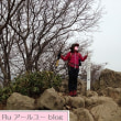 札幌 円山登山 2018年4月14日
