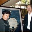 徳嵩よし江先生から今年も歳末の助け合い義援金が届きました。