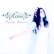 Remi[Fairy Dance]の曲名