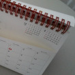 カレンダーにポケットが?gooの不思議さがオレのハートを震撼させる