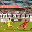 優勝おめでとう!高知西高校 第96回全国高校サッカー選手権大会高知県大会