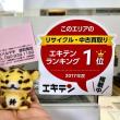 ハルマチ初売セール2018 1月13日(土)朝9時~福岡の質屋ハルマチ原町質店