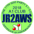 The 17th A1 CLUB QSO PARTY 2018 参加賞受領