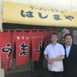 札幌市内のラーメン屋さんと懇談。札幌ラーメンは最高です!