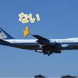 2017年11月5日 VC-25A