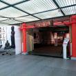 【福岡】福岡市博物館 特別展「よみがえれ!鴻臚館」へ行ってきました!