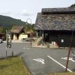 奈良県 曽爾高原にて 一面のすすき