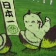 松本の田んぼアート
