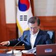 北朝鮮が対話局面に転換する必要性を感じる時を待ちながら、韓国政府は落ち着いて準備態勢を整える。