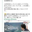 NHK 1/6  安倍総理大臣 辺野古ウソ放送?