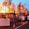 〈催事〉0511: きょう「津屋崎祇園山笠」追い山
