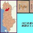 ミルデイア共和国の私用切手