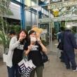 本日緑化センター