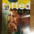 映画『ギフテッド』