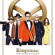 キングスマン   ゴールデンサークル   おもしろい!