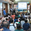 玖珠町で講演会