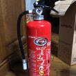消火器買いました。