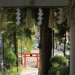 仙台の鹿島神社
