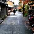 嵯峨野の街角